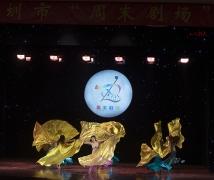 舞台摄影:魔术、舞蹈、川剧变脸