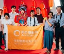 2017-09-28周四优乐娱乐平台《凤冠霞帔》中国红精品棚拍人像合影