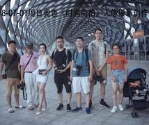 2018-07-01周日奥色《时尚街拍》人像摄影创作活动
