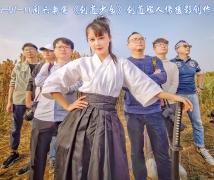 2020-01-11周六�W色《�Φ郎倥�》�Φ婪�人像�z影��作合影