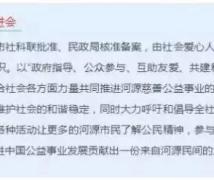 """【回顾】友益爱心公益第71期:连平县隆街镇""""爱心圆梦""""活动"""