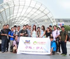 2014-5-17优乐娱乐平台《小鸟•伊人》海岸城大合影