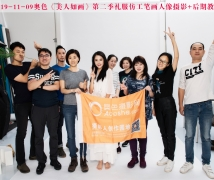 2019-11-09�W色《美人如��》第二季�Y服仿工�P��人像�z影+后期教�W合影