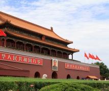 北京--一次说走就走的旅行